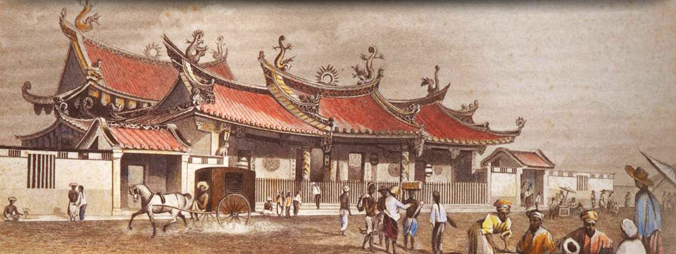 Other Programmes | Singapore History Consultants
